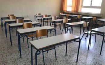6ου Δημοτικού Σχολείου Βριλησσίων