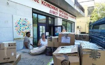 Βριλήσσια: Έτοιμη η αποστολή με ιματισμο κλινοσκεπασματα και φάρμακα, για τις ανάγκες του χωριού Πρόδρομος Καρδίτσας
