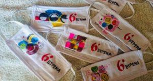 Μάσκες έργα τέχνης έφτιαξαν για τα παιδιά τους οι γονείς του Συλλόγου Γονέων του 6ου Δημοτικού Σχολείου στον Βύρωνα