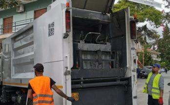Διόνυσος: Συνεχίζεται το πλύσιμο των κάδων σε όλες τις Δημοτικές Κοινότητες του Δήμου
