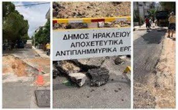 Ηράκλειο Αττικής: Έχουμε ολοκληρώσει τα τελευταία χρόνια ένα πρόγραμμα από αντιπλημμυρικά έργα σε περιοχές της πόλης που το είχαν ανάγκη