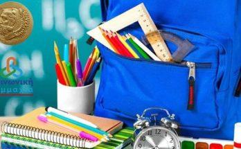 Ηράκλειο: Τώρα που άνοιξαν τα σχολεία είναι ευκαιρία να στηρίξουμε την τοπική αγορά