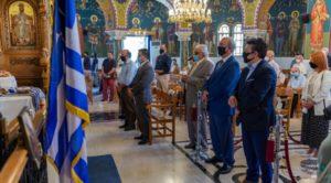 Κηφισιά: Αρχιερατικό μνημόσυνο για τα θύματα της Μικρασιατικής Καταστροφής