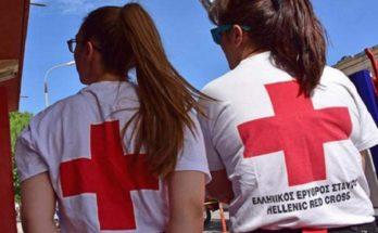 Μαρούσι: Σήμερα Κυριακή 13 Σεπτεμβρίου το πρωί πραγματοποιήθηκε στην Πλατεία ο εορτασμός της Παγκόσμιας Ημέρας Α' Βοηθειών