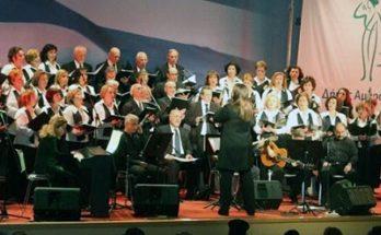 Μικτής Χορωδίας Δήμου Αμαρουσίου «Τερψιχόρη Παπαστεφάνου»