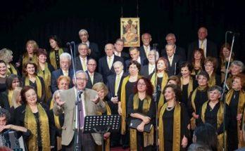 Μικτής Χορωδίας του Δήμου Αμαρουσίου «Τερψιχόρη Παπαστεφάνου»