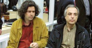 Ελλάδα: 31 χρόνια από την δολοφονία του Παύλου Μπακογιάννη