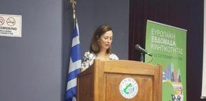 Πεντέλη : Σήμερα στο Πολιτιστικό Μελισσιων έγινε η διαβούλευση για την Βιώσιμη Αστική Κινητικότητα