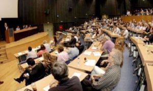Περιφέρεια Αττικής: Υπερψηφίστηκε στη συνεδρίαση του Περιφερειακού Συμβουλίου με ενισχυμένη πλειοψηφία, η «απόφαση αποδοχής εργασίας»