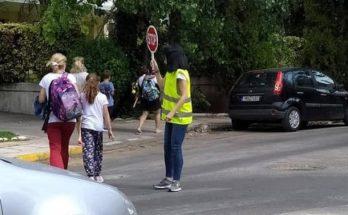 Λυκόβρυση Πεύκη: Εννιά εθελοντές σχολικοί τροχονόμοι στον Δήμο