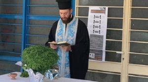 Λυκόβρυση Πεύκη: Στο 1ο Λύκειο Πεύκης βρέθηκε ο Δήμαρχος που παραβρέθηκε στον αγιασμό για τη νέα σχολική χρονιά