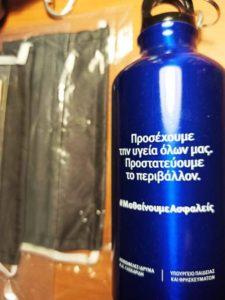 Λυκόβρυση Πεύκη: Στο 1ο Λύκειο Πεύκης βρέθηκε ο Δήμαρχος στον αγιασμό για τη νέα σχολική χρονιά