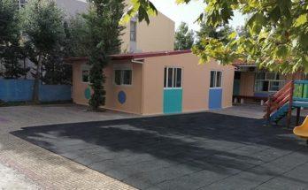 Λυκόβρυση Πεύκη: Μια νέα αίθουσα στο 3ο Νηπιαγωγείο Λυκόβρυσης