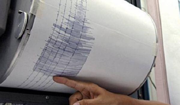 Ελλάδα : Στις 6:00 το πρωί σήμερα έγινε σεισμός 4,2 Ρίχτερ στον Κορινθιακό Κόλπο - αισθητός και στην Αθήνα