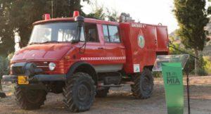 ΣΠΑΥ: Παραχώρηση ενός πυροσβεστικού οχήματος ειδικού τύπου στου Δήμο Παπάγου Χολαργού, με σκοπό την αμεσότερη προσέγγιση δασικών πυρκαγιών σε δύσβατα σημεία