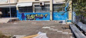 Χαλάνδρι: Αποκαταστάθηκαν όλες οι ζημιές από τους πρόσφατους βανδαλισμούς σε σχολεία του Δήμου