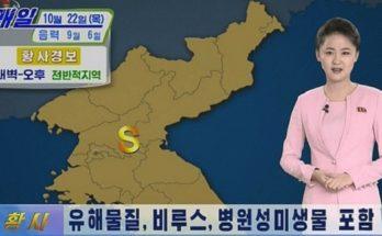 Πανικός στη Βόρεια Κορέα: «Έρχεται... σύννεφο κίτρινης σκόνης από την Κίνα, γεμάτο κορωνοϊό»!
