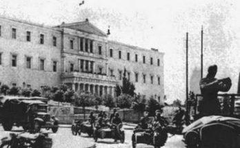 Β' Παγκόσμιος Πόλεμος (1939-1945) - Οι απώλειες σε ανθρώπινες ζωές για την Ελλάδα