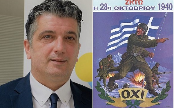 Βριλήσσια: Μήνυμα Δημάρχου Ξένου Μανιατογιάννη για την επέτειο της 28ης Οκτωβρίου