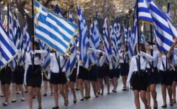 Ελλάδα: Δεν θα γίνουν οι παρελάσεις για την 28η Οκτωβρίου