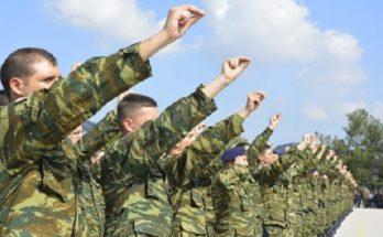 Ηλεκτρονικά πλέον τα σημειώματα κατάταξης στο στρατό Ξηράς