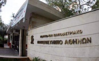 Ηράκλειο Αττικής : Δωρεάν μεταφορά των φοιτητών της πόλης προς την Πανεπιστημιούπολη του Ζωγράφου βάζει και φέτος ο Δήμος
