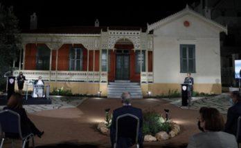 Κηφισιά : Μνημείο ιστορίας και πολιτισμού η οικία του Παύλου Μελά