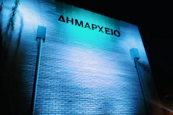 Κηφισιά: Φωτίστηκε μπλε το Δημαρχείο Κηφισιάς, για τα 75 χρόνια του ΟΗΕ