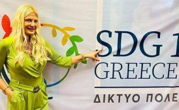 Δίκτυο SDG 17 Greece: Το Δίκτυο συμμετέχει στην πανευρωπαϊκή πρωτοβουλία «Φωτίζουμε την Ευρώπη με το Μπλε των Ηνωμένων Εθνών»