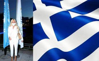 Μήνυμα Μαρίνας Πατούλη Σταυράκη για την Εθνική Επέτειο του «ΟΧΙ»