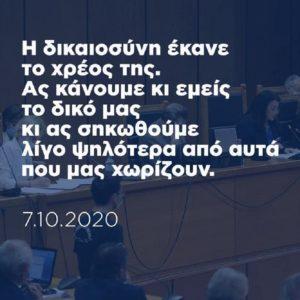 Πρόσωπα: Ο Δήμαρχος Αθηναίων Κώστας Μπακογιάννης για την ιστορική απόφαση ότι είναι ένοχοι αυτοί που αφαίρεσαν την ζωή του Παύλου Φύσσα