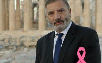 Περιφέρεια Αττικής: 25 Οκτωβρίου - Ημέρα κατά του Καρκίνου του Μαστού