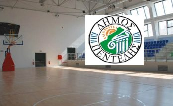 Πεντέλη: Αντικατάσταση του αγωνιστικού δαπέδου στο Κλειστό Γυμναστήριο Μελισσίων με χρηματοδότηση από το Πρόγραμμα ΦΙΛΟΔΗΜΟΣ ΙΙ
