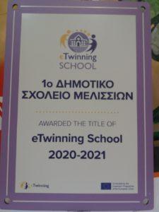 Πεντέλη: Το 1ο Δημοτικό Σχολείο Μελισσίων βραβεύτηκε σε ευρωπαϊκό επίπεδο με την ετικέτα «eTwinning School Label»
