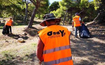 ΣΠΑΥ : Μεγάλη επιχείρηση καθαρισμού στο ορεινό τμήμα του Δήμου Βάρης - Βούλας - Βουλιαγμένης