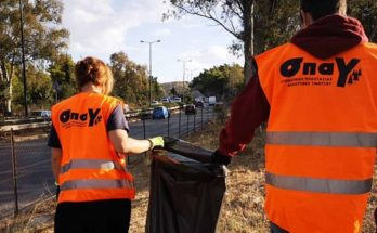 ΣΠΑΥ : Σήμερα καθαρίστηκε η Λεωφόρο Κατεχάκη κατά μήκος της από τα σκουπίδια