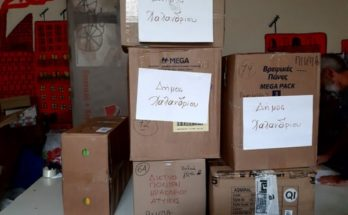 Χαλάνδρι: Με την αλληλεγγύη ξανά – Παράδοση ειδών πρώτης ανάγκης στο ΠΙΚΠΑ Λέσβου και στη «Συνύπαρξη»