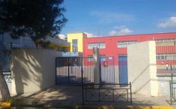 Χαλάνδρι: Ενημέρωση για το κρούσμα κορονοϊού στο 2ο Δημοτικό Σχολείο