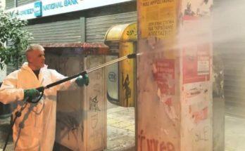 Αθήνα: Η περίοδος της καραντίνας είναι ευκαιρία για τα συνέργια καθαριότητας καθαρίσουν την πόλη ευκολότερα