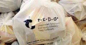 Ηράκλειο Αττικής: Νέα διανομή προϊόντων στους οικονομικά αδύναμους κατοίκους της πόλης (ΤΕΒΑ)