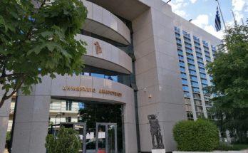 Μαρούσι: Λόγω προληπτικών εργασιών απολύμανσης σήμερα Τρίτη 24/11 το Δημαρχείο θα παραμείνει κλειστό μετά τις 14.30