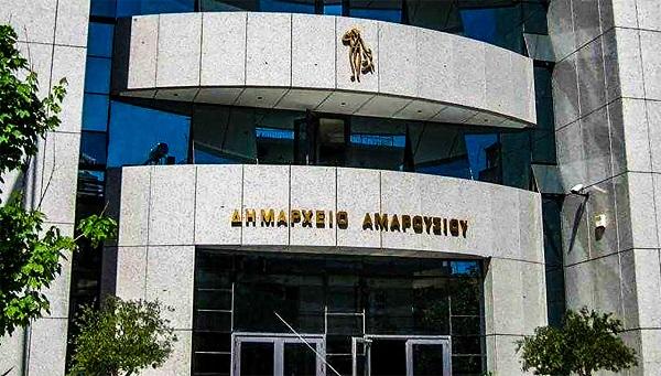 Μαρούσι: Ανακοίνωση για τον τρόπο λειτουργίας των Υπηρεσιών του Δήμου Αμαρουσίου στο πλαίσιο εφαρμογής των νέων έκτακτων μέτρων