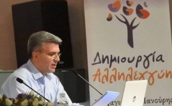 Νέα Ιωνία: Ανακοίνωση της Παράταξης «Δημιουργία Αλληλεγγύη» με Επικεφαλής τον Παναγιώτη Μανούρη