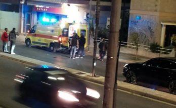 Νέα Ιωνία: Ένα αυτοκίνητο παρέσυρε και τραυμάτισε πεζό που διέσχιζε την λεωφόρο Κύμης σήμερα στις 20:30