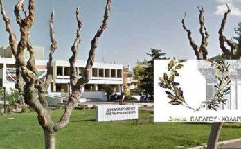 Παπάγου Χολαργού: «Μείνετε σπίτι - Ο Δήμος είναι κοντά σας για ότι χρειαστείτε»