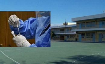 Παπάγου Χολαργού: 3ου Δημοτικό Σχολείο Χολαργού, αρνητικά τα αποτελέσματα των προληπτικών ελέγχων (test covid) σε εκπαιδευτικούς και βοηθητικό προσωπικό