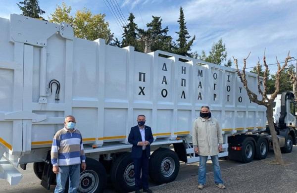 Παπάγου Χολαργός: Ακόμα ένα υπερσύγχρονο όχημα ενισχύει το στόλο οχημάτων της καθαριότητας