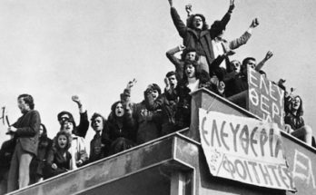 Πεντέλη: Το μήνυμα της Δήμαρχου Πεντέλης την εξέγερση των φοιτητών του Πολυτεχνείου το Νοέμβριο του 1973
