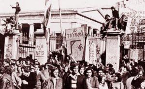 « Πολυτεχνείο η ηρωική εξέγερση των φοιτητών