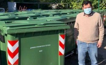 Λυκόβρυση Πεύκη: Νέοι κάδοι απορριμμάτων τοποθετούνται στις γειτονιές του Δήμου